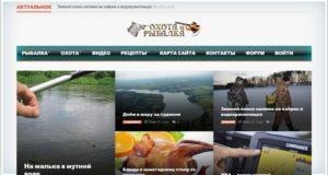 Сайт о рыбалке и охоте